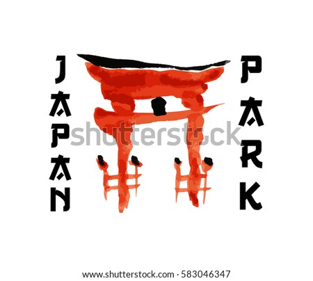 Asian gate, building symbols in traditional japanese sumi-e style. Vector red sign, hieroglypgs Japan Park design