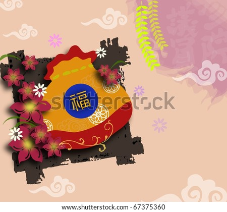 Asian New Year Symbol