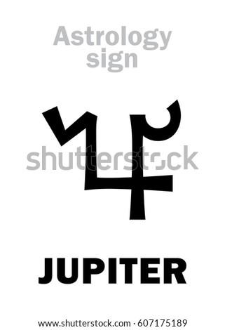 Astrology Alphabet Jupiter Zeus Classic Major Stock Photo Photo