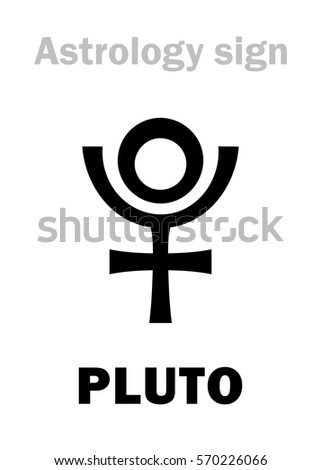 Astrology Alphabet Pluto Hades Transneptunian Higher Stock Vector