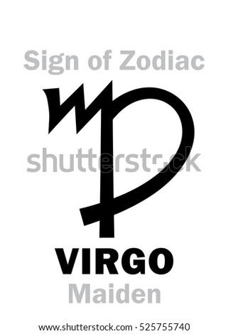 Astrology Alphabet Sign Zodiac Virgo The Stock Vector 525755740