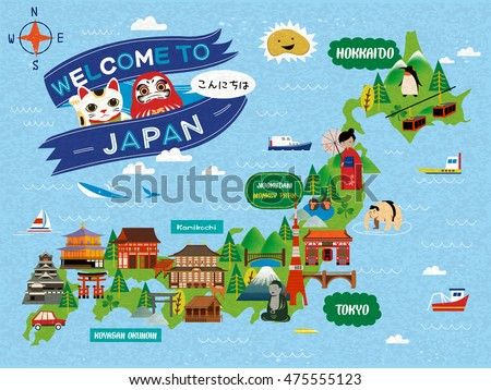 Attractive Japan Travel Map Lovely Attractions Stock Vector