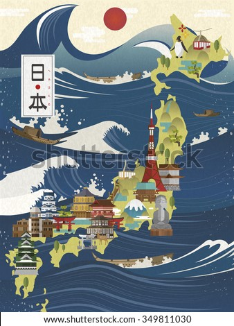 attractive Japan travel map - Welcome to Japan in Japanese words on upper left - stock vector
