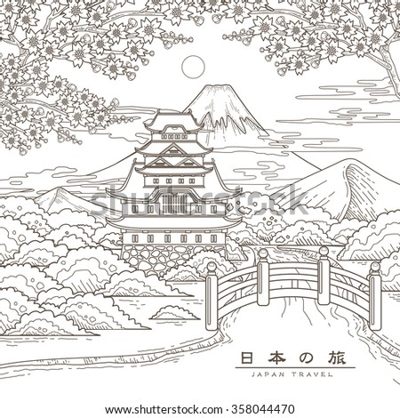 attractive Japan travel poster with sakura - Japan Travel in Japanese words