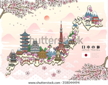 attractive Japan travel poster with sakura - Japan Travel in Japanese words - stock vector