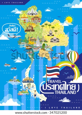 attractive Thailand travel map in flat style - Thailand and hello words in Thai - stock vector