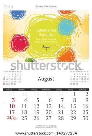 August. 2014 Calendar.  - stock vector