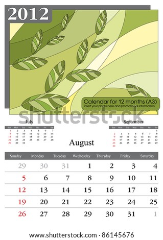 August. 2012 Calendar. Times New Roman and Garamond fonts used. A3 - stock vector