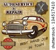 Auto service retro poster. - stock photo