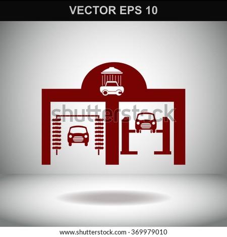 Auto service vector icon. - stock vector