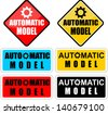 Automatic model, icon vector - stock vector