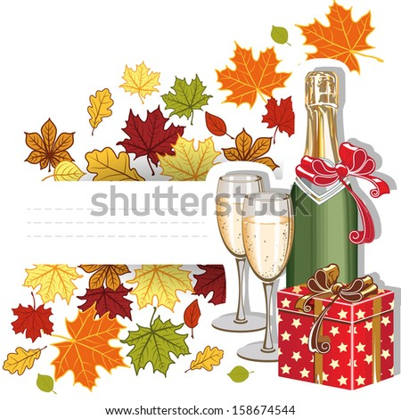 Autumn congratulation. Template. Leaves, wine, glasses and a gift. Place in the text. - stock vector