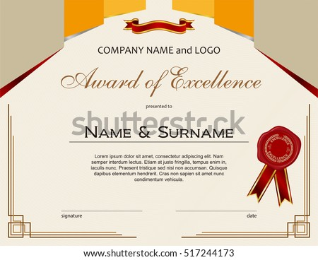 Award excellence wax seal ribbon stock vector 517244173 shutterstock award of excellence with wax seal and ribbon thecheapjerseys Image collections