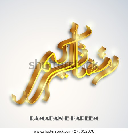Awesome greeting card for Muslim community festival Ramadan Kareem.