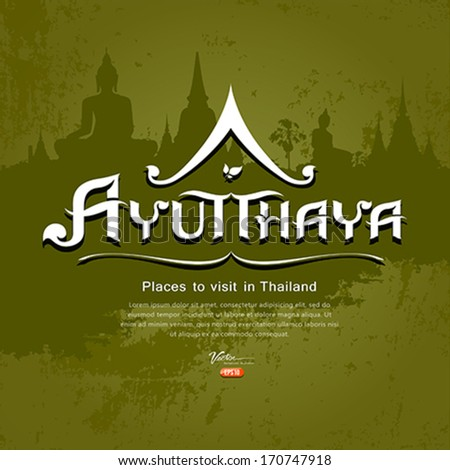 Ayutthaya Province message text design background, vector illustration - stock vector
