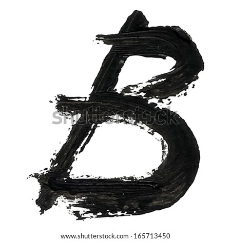 B - Black handwritten letters on white  background. Acrylic colors.  Vector Illustration.