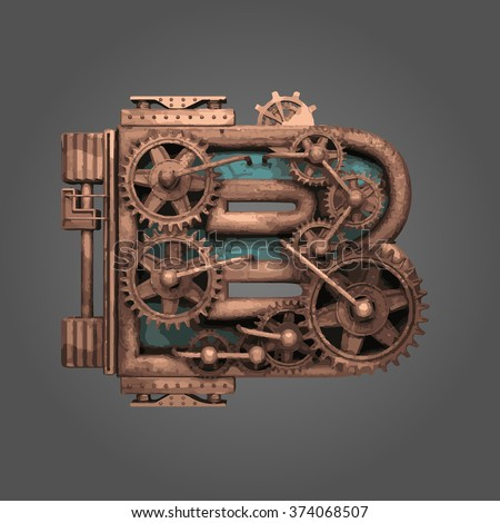b vector rusted letter with gears