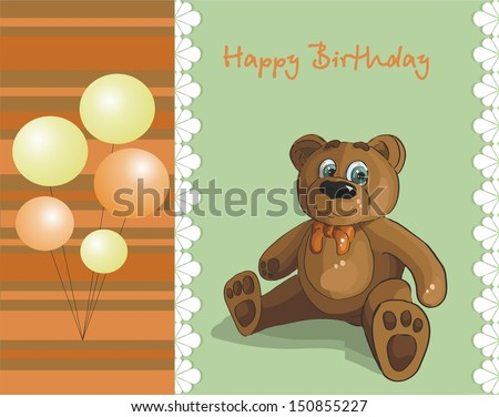 baby card with teddy bear and balloons