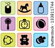 Baby care set. Vector illustration  of baby icons. - stock photo