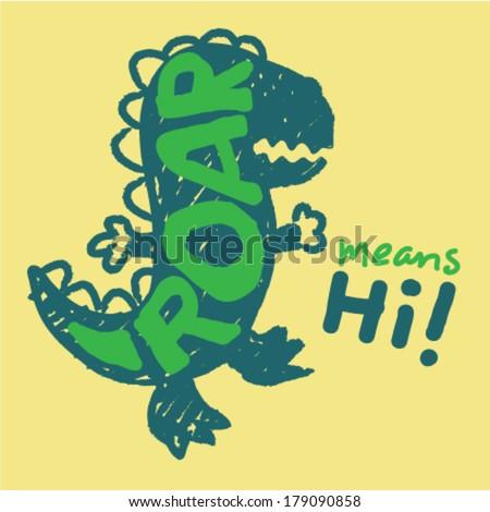 Baby dinosaur roaring. Vector design - stock vector