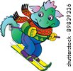 Baby dragon-skier. Vector art-illustration on a black background. - stock vector