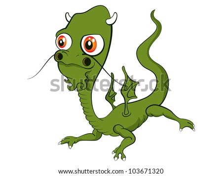 Baby Dragon vector illustration