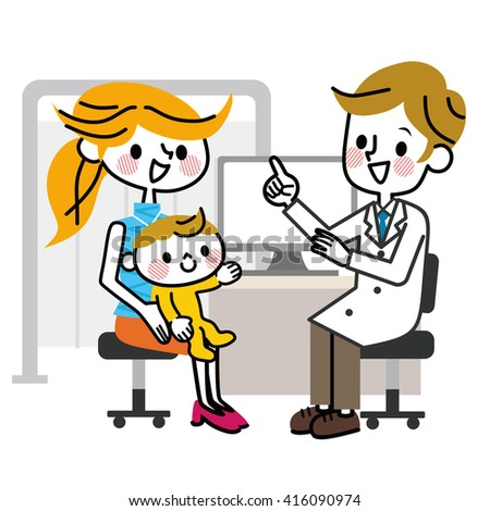 Baby for medical examination. - stock vector