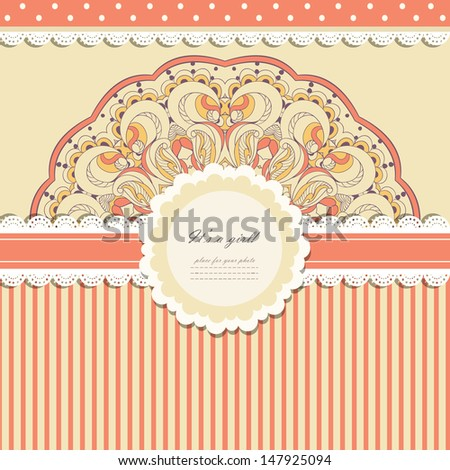 Baby greeting card with lace vector eps 10 - stock vector