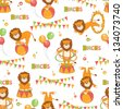 Baby seamless pattern of  cute little lion . Colorful vector illustration. - stock vector
