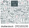 Back to School doodle set. Various school stuff - supplies for sport, art, reading, science, geography, biology, physics, mathematics, astronomy, chemistry. Vector isolated over white background. - stock photo