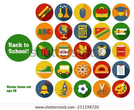 Back to school icons set. - stock vector