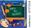 Background Back to School with supplies - stock vector
