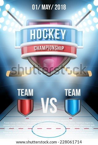 Background for posters ice hockey stadium game announcement. Editable Vector Illustration. - stock vector