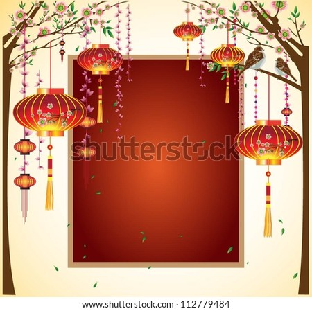 Background for traditional of Chinese Mid Autumn Festival or Lantern Festival - stock vector