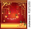 background for traditional of Chinese New Year Festival. Vector invitation card. - stock vector