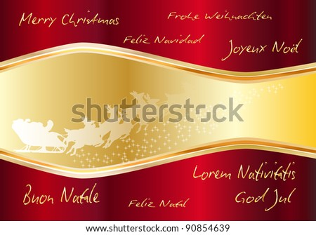 Background Merry Christmas in several languages - stock vector