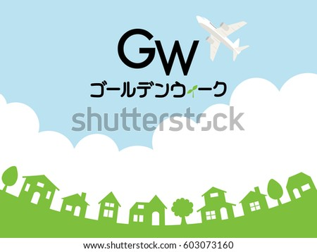 Golden-week Stock Images, Royalty-Free Images & Vectors ...