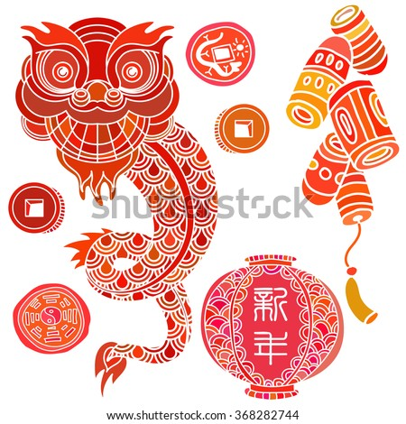 Background, pattern or set with oriental stylized elements: dragon, lantern, coins for Chinese New Year theme. Chinese character: new year. EPS10 Vector. - stock vector