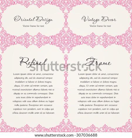 Background vector invitation vintage label. floral frame - stock vector