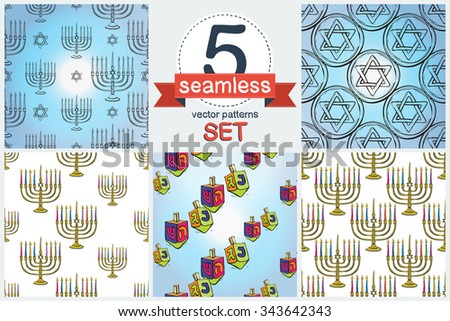 Background with black hand drawing hanukkah celebration symbols: candlestick and david star, draidel. Set of 5 vector seamless pattern. Chess grid order pattern.