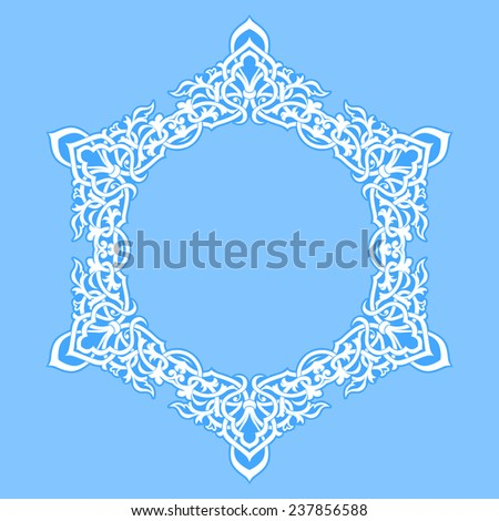 background with chinese ornament  - stock vector