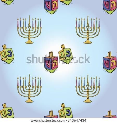 Collection Hanukkah Symbols Stock Vector 511284664 ...