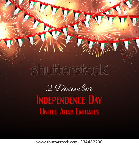 Background with fireworks and with a garland from UAE flags vector illustration. United Arab Emirates celebration poster and greeting message. - stock vector