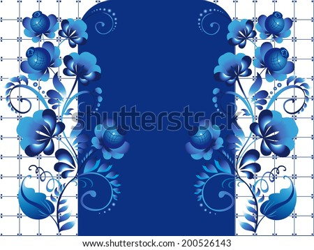 Background with floral decoration