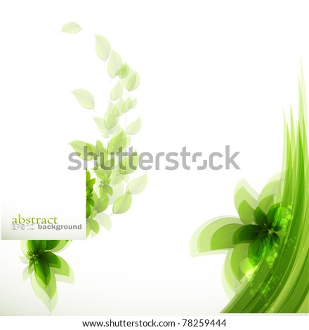background with green leaves - stock vector