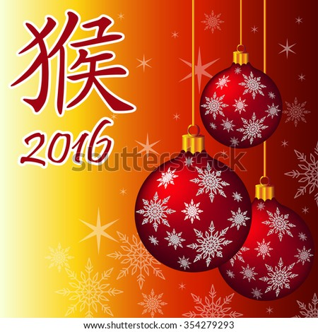 Background with red christmas balls, snowflakes and Chinese Hieroglyph Monkey. New Year 2016