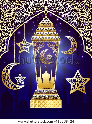Background with shiny arabic lantern of golden floral design, background for holy moth of muslim community Ramadan Kareem, EPS 10 contains transparency - stock vector