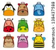 backpacks for school children. animal shaped backpacks - stock photo