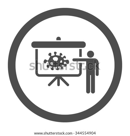 Bacteria Lecture vector icon. Style is flat rounded symbol, gray color, rounded angles, white background. - stock vector