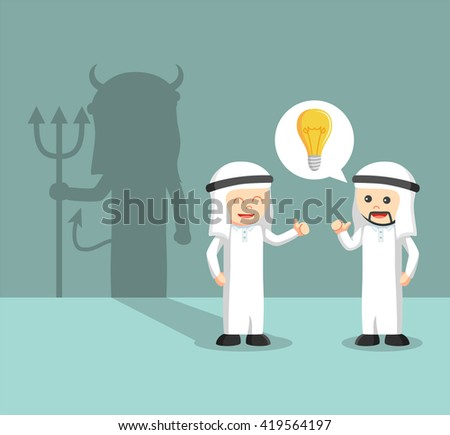 Bad arabian business idea cooperation